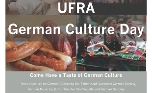 German CUlture Day